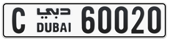 C 60020 - Plate numbers for sale in Dubai