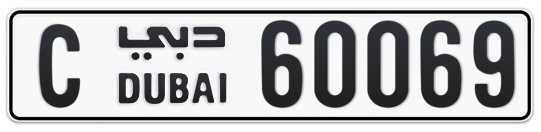 C 60069 - Plate numbers for sale in Dubai