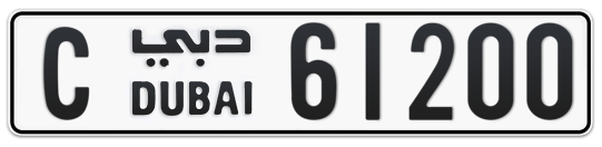 C 61200 - Plate numbers for sale in Dubai
