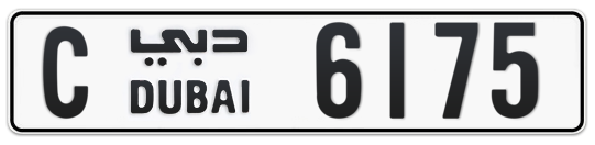 C 6175 - Plate numbers for sale in Dubai