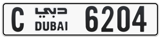 C 6204 - Plate numbers for sale in Dubai
