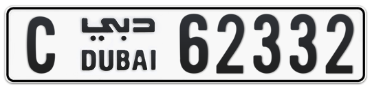 C 62332 - Plate numbers for sale in Dubai