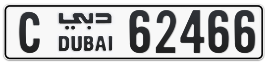 C 62466 - Plate numbers for sale in Dubai