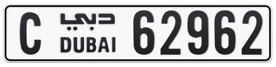 C 62962 - Plate numbers for sale in Dubai