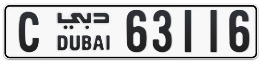C 63116 - Plate numbers for sale in Dubai