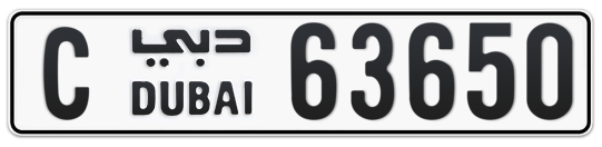 C 63650 - Plate numbers for sale in Dubai