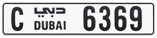 C 6369 - Plate numbers for sale in Dubai