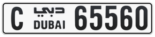 C 65560 - Plate numbers for sale in Dubai