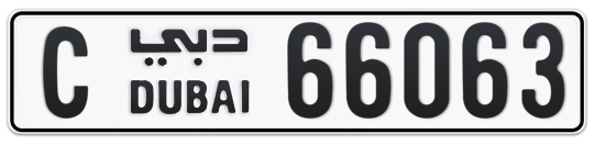 C 66063 - Plate numbers for sale in Dubai