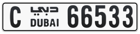 C 66533 - Plate numbers for sale in Dubai