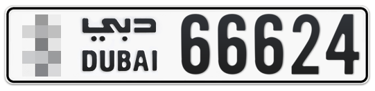 * 66624 - Plate numbers for sale in Dubai