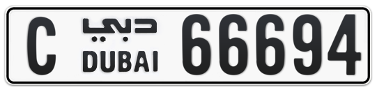 C 66694 - Plate numbers for sale in Dubai