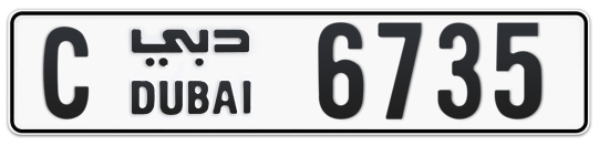 C 6735 - Plate numbers for sale in Dubai