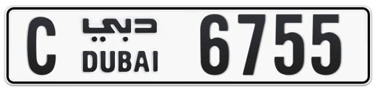C 6755 - Plate numbers for sale in Dubai