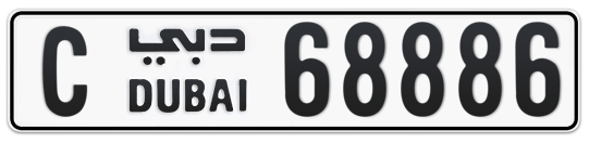 C 68886 - Plate numbers for sale in Dubai
