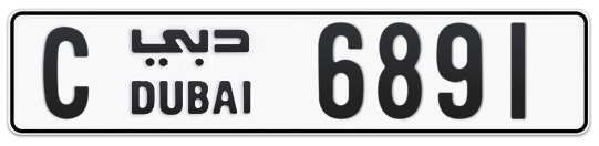 C 6891 - Plate numbers for sale in Dubai