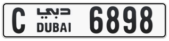 C 6898 - Plate numbers for sale in Dubai