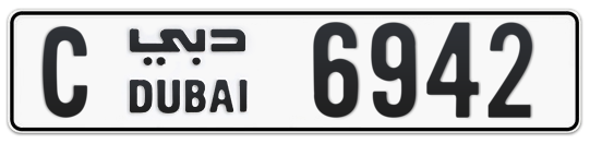 C 6942 - Plate numbers for sale in Dubai