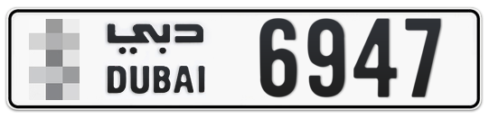 * 6947 - Plate numbers for sale in Dubai