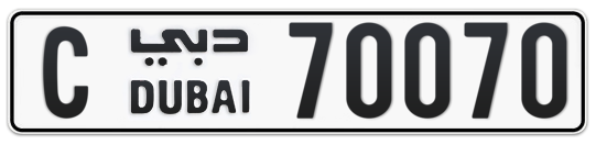 C 70070 - Plate numbers for sale in Dubai