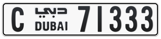 C 71333 - Plate numbers for sale in Dubai