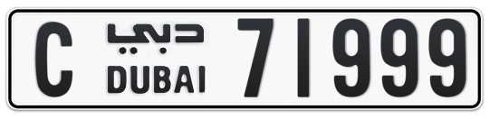 C 71999 - Plate numbers for sale in Dubai