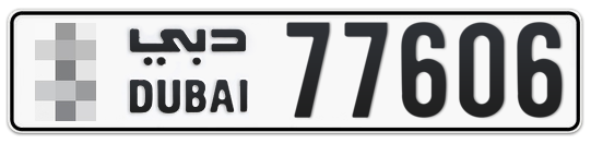 * 77606 - Plate numbers for sale in Dubai