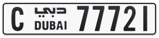 C 77721 - Plate numbers for sale in Dubai