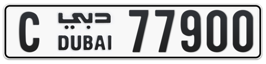C 77900 - Plate numbers for sale in Dubai