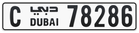 C 78286 - Plate numbers for sale in Dubai