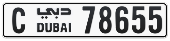 C 78655 - Plate numbers for sale in Dubai