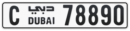C 78890 - Plate numbers for sale in Dubai