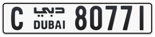 C 80771 - Plate numbers for sale in Dubai