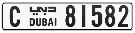 C 81582 - Plate numbers for sale in Dubai