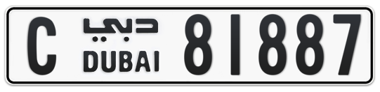 C 81887 - Plate numbers for sale in Dubai