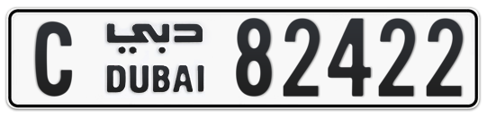 C 82422 - Plate numbers for sale in Dubai