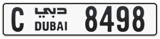 C 8498 - Plate numbers for sale in Dubai