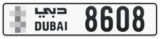 * 8608 - Plate numbers for sale in Dubai