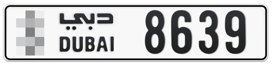 * 8639 - Plate numbers for sale in Dubai