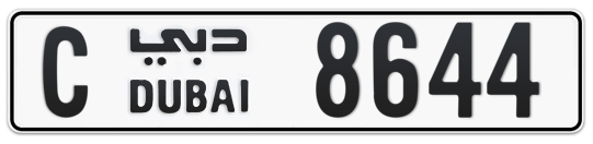C 8644 - Plate numbers for sale in Dubai