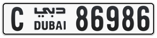 C 86986 - Plate numbers for sale in Dubai