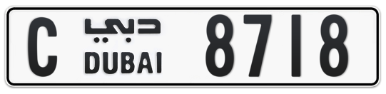C 8718 - Plate numbers for sale in Dubai