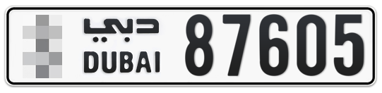 * 87605 - Plate numbers for sale in Dubai