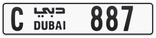 C 887 - Plate numbers for sale in Dubai