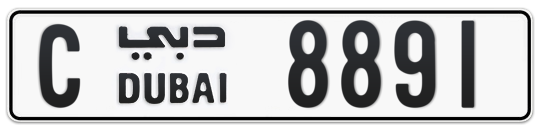 C 8891 - Plate numbers for sale in Dubai