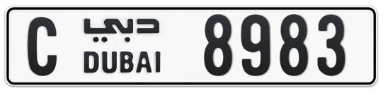 C 8983 - Plate numbers for sale in Dubai