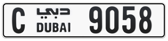 C 9058 - Plate numbers for sale in Dubai