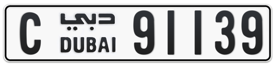 C 91139 - Plate numbers for sale in Dubai