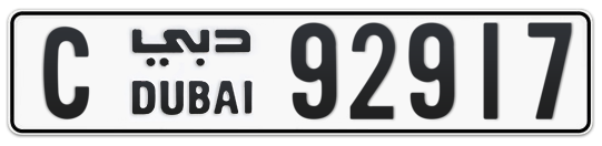 C 92917 - Plate numbers for sale in Dubai