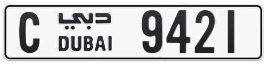C 9421 - Plate numbers for sale in Dubai